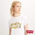Levis 女款 短袖T恤 / 翻玩夏日Logo T / 沙漠Logo 印花