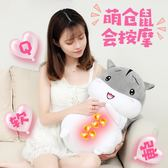 小倉鼠會按摩的毛絨玩具睡覺抱枕公仔玩偶豬布娃娃男生日禮物女孩 ciyo 黛雅