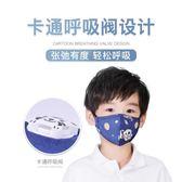 純棉兒童口罩防塵透氣冬季防寒保暖男女童專用卡通可愛個性可清洗