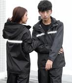 雨衣雨褲套裝加厚雨衣外套