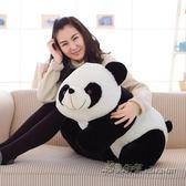 大熊貓公仔毛絨玩具小熊布娃娃玩偶抱枕兒童生日禮物【米蘭街頭】igo
