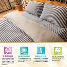 無印系列 新疆風針織棉 雙人三件組床包+枕套組#10