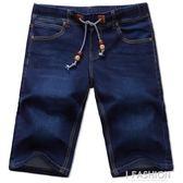 夏薄款彈力鬆緊腰牛仔短褲男大碼寬鬆五分褲加肥加大直筒拉繩中褲-Ifashion