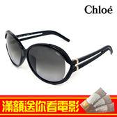 Chloé 名牌時尚太陽眼鏡