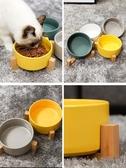 貓食盆 貓碗陶瓷護脊椎木架雙碗斜口碗貓飯盆貓食盆貓糧狗水碗貓咪用品 星隕閣