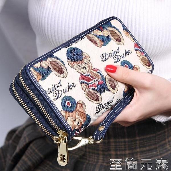 錢包女長款女士錢包新款女日韓版拉錬多功能手拿包女 至簡元素