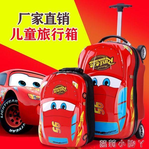 行李箱兒童拉桿箱男孩18寸卡通旅行箱寶寶汽車可坐可騎皮箱拖拉箱 NMS蘿莉小腳ㄚ