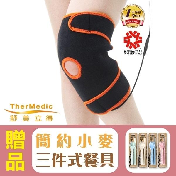 【舒美立得】護具型冷熱敷墊(PW160 膝蓋專用),贈品:簡約小麥三件式餐具組x1