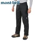 【Mont-Bell 日本 男 RAIN HIKER PANTS 雨褲《黑》】1128602/防風防水透氣長褲/風雨褲/登山