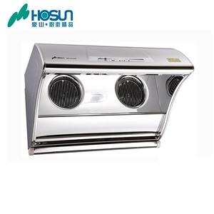 【豪山】熱電流自動除油排油煙機VDQ-8705SH-(80CM)