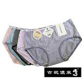 【吉妮儂來】6件組011舒適少女竹炭底平口褲(尺寸free/隨機取色)