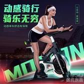健身車 舒華動感單車室內磁控靜音家用成人運動鍛煉健身器材腳踏自行車B3 快速出貨