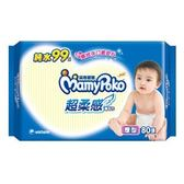 滿意寶寶 純水 超柔感 濕毛巾 厚型 80張/包【康鄰超市】
