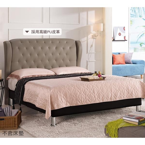 【森可家居】多娜達5尺雙人床(駝色皮) 8CM655-6 (不含床墊)
