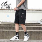 工作短褲 美式電繡大口袋大尺碼短褲【NQ910006】