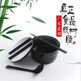 春季上新 日式學生宿舍泡麵碗帶蓋食堂打飯碗成人創意飯盒碗筷套裝方便面桶