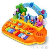 嬰兒多功能電子琴兒童男孩女孩音樂琴鋼琴寶寶1-3歲音樂早教玩具YYJ   MOON衣櫥