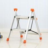 福臨喜家用梯鋁合金二步梯廚房登高兩步梯人字梯折疊梯子專利新品☌zakka
