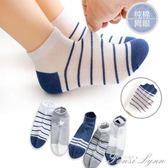 兒童襪子夏季薄款男童船襪7-9-10-12-15歲寶寶男孩中大童春秋純棉 范思蓮恩