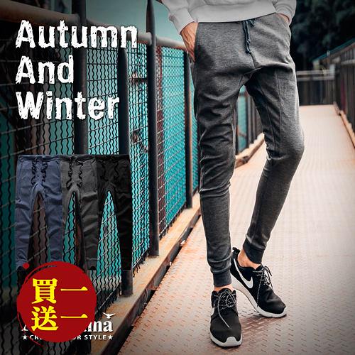 縮口褲 【A5016】運動潮男Jogging Pants挺實 修飾 彈力棉料縮口褲