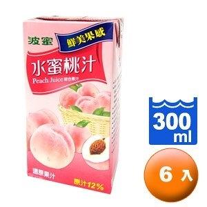 波蜜 水蜜桃汁 300ml (6入)/組【康鄰超市】