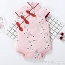 女嬰兒連身衣服夏季初生男寶寶夏裝0三角哈衣3個月6包屁衣1歲旗袍 怦然心動