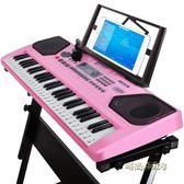 俏娃寶貝兒童電子琴1-3-6歲多功能音樂初學女孩玩具寶寶鋼琴61鍵igo「時尚彩虹屋」