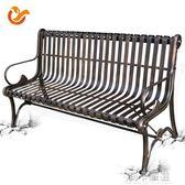 戶外園林休閒椅鐵藝公園椅小區廣場長條雙人排椅室外長椅子庭院凳QM 莉卡嚴選