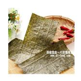 得倫 辣味燒海苔(日式)
