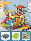 兼容樂高積木兒童拼裝大顆粒3女孩多功能男孩子6城市益智玩具系列 亞斯藍