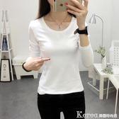 現貨 打底衫 簡約白色長袖T恤女修身打底衫女短款女士上衣t恤緊身純色T恤