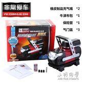 12V汽車便攜式電動雙缸打氣筒高壓輪胎打氣泵 220V igo 全館免運