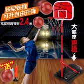 兒童籃球架可升降室內2-5-10歲戶外落地式投籃寶寶玩具男孩籃球框jy【限時特惠八折下殺】