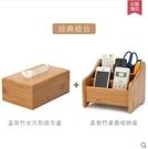 木製收納紙巾盒 歐式餐巾抽紙盒客廳【經典...