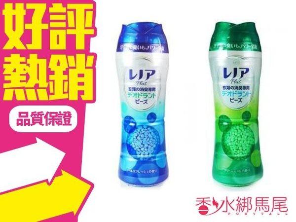 日本 寶僑 P&G 強力除汗防臭香粒 375g 森林香/鮮涼香 二款供選 衣物香香豆◐香水綁馬尾◐