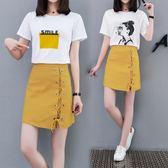 半身裙套 女夏季新款2018韓版寬鬆短袖T恤套頭上衣短裙兩件套潮 WE1149『優童屋』