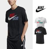 【GT】Nike NSW Just Do It 黑白 短袖T恤 純棉 運動 休閒 上衣 短T Logo
