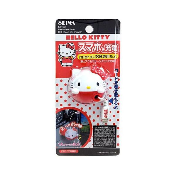 日本SEIWA出品_HelloKitty凱蒂貓_車用microUSB充電器_1A輸出_可折疊