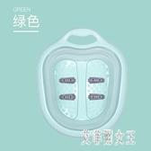 折疊泡腳桶塑料足浴盆加厚小洗腳桶女家用洗腳盆 LR5906【艾菲爾女王】