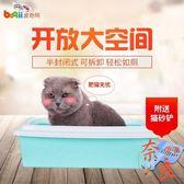 貓砂盆半封閉貓砂盆防外濺貓沙盆貓廁所帶貓砂鏟