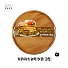 原點居家創意 圓形和風木盤 點心盤 蛋糕盤 水果盤 小盤子 原木盤 簡約木盤(M)