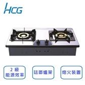 含原廠基本安裝 和成HCG 瓦斯爐 檯面式琺瑯2級瓦斯爐 GS203Q(天然瓦斯)