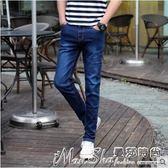 牛仔褲春裝男士牛仔褲彈力小腳褲潮男裝修身型長褲青少年休閒褲子男 曼莎時尚