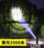 索慕P90強光手電筒遠射充電大功率小便攜P70氙氣燈強光燈戶外超亮 小艾時尚