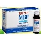 雪印MBP精華液180瓶入,日本原裝進口