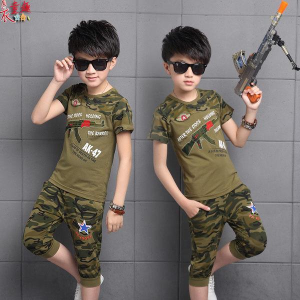 衣童趣 ♥中大男童 迷彩休閒運動套裝 兩件式 帥氣個性阿兵哥運動服 休閒百搭外出款