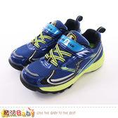 運動鞋 中大兒童多功能運動慢跑鞋 魔法Baby