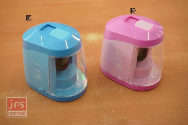 [AOKi] 青木 USB電動削筆機 (藍&粉) 內附USB電源線