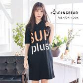 加大尺碼--韓版休閒舒適連帽個性印花口袋修身長版連衣裙洋裝(黑M-3L)-D484眼圈熊中大尺碼
