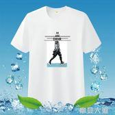 夏季男士短袖t恤打底衫純棉上衣服寬鬆潮流半袖白色體恤正韓男裝